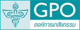 องค์การเภสัชกรรม::GPO Thailand::the Goverment Pharmaceutical Organization